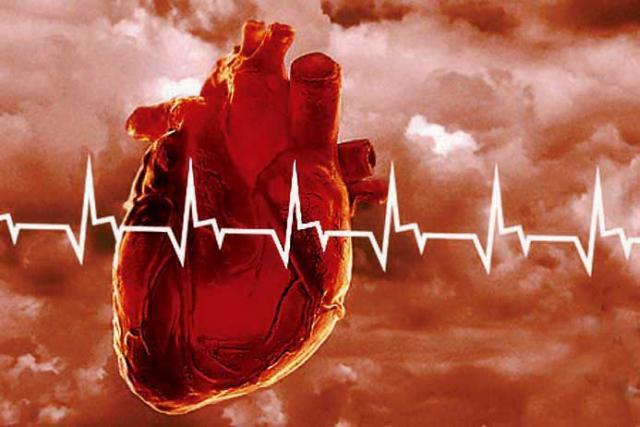 Средство от сердечной боли фото